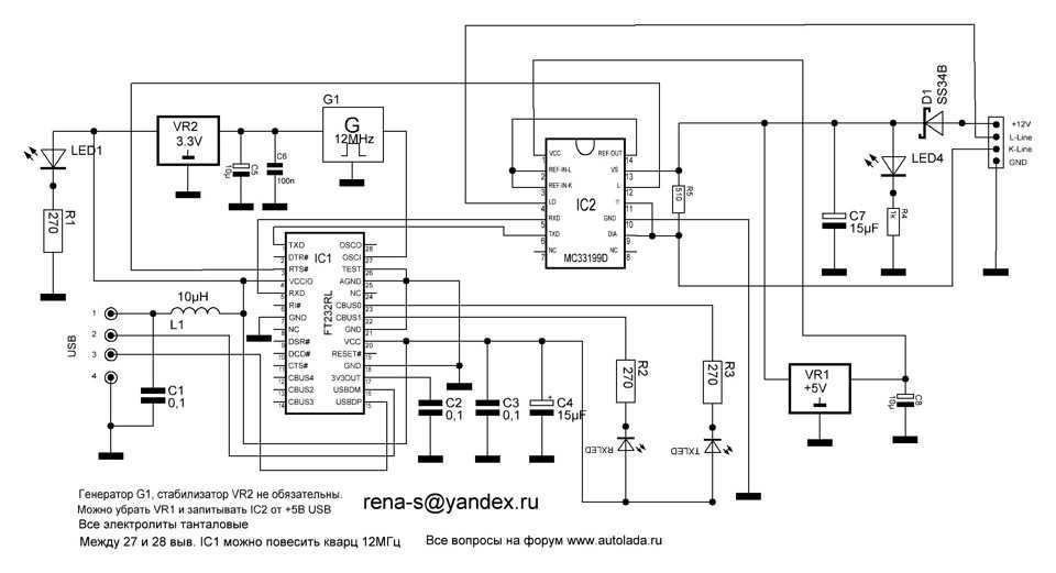 Делаем k-line адаптер из подручных материалов