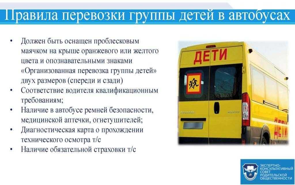 Яндекс такси тариф комфорт: требования к машинам и водителям