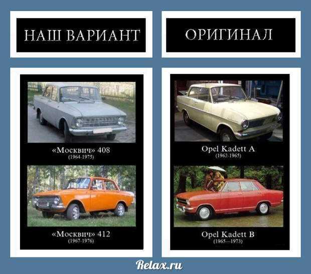 27 легендарных советских автомобилей: на чём ездили в ссср | carakoom.com