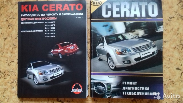 Kia cerato new с 2010 года, проверка компрессии инструкция онлайн