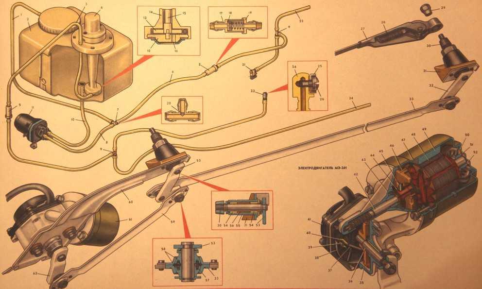 Электрические схемы бесплатно. электронные схемы управления стеклоочистителями автомобиля