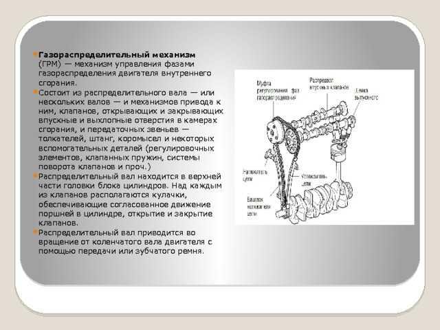 Восстановление (напыление) распредвалов своими руками » автоноватор