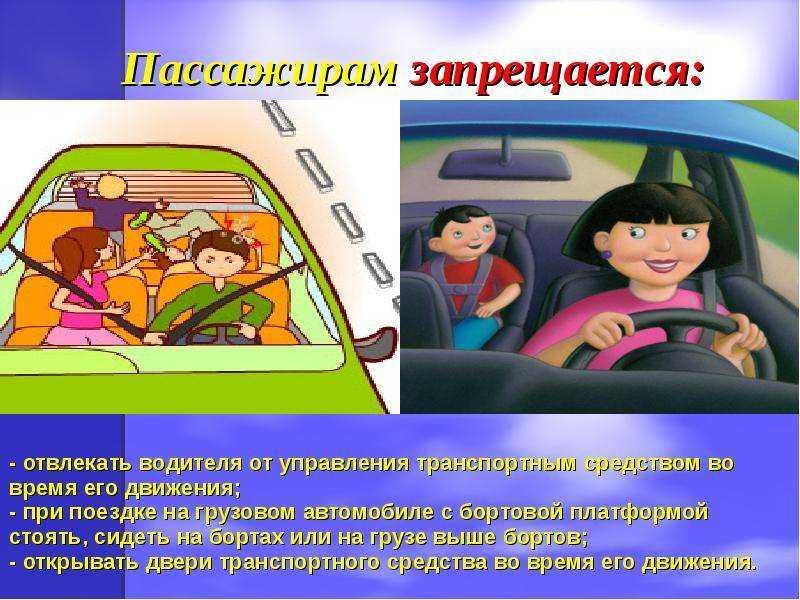 Защита водителя от нападения: средства самообороны