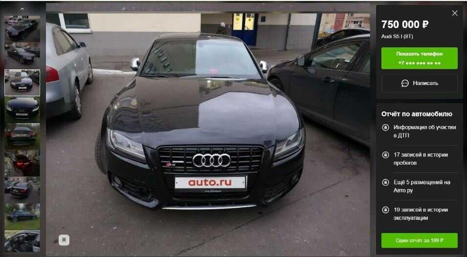 Лучшие автомобили стоимостью до 5 миллионов рублей
