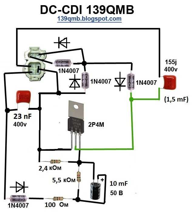Как подключить коммутатор на скутере 4т 4 провода в линию 13 двигатель