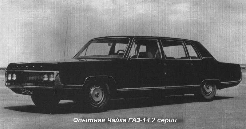 Топ-5 лучших советских автомобилей. им нет аналогов даже за границей.