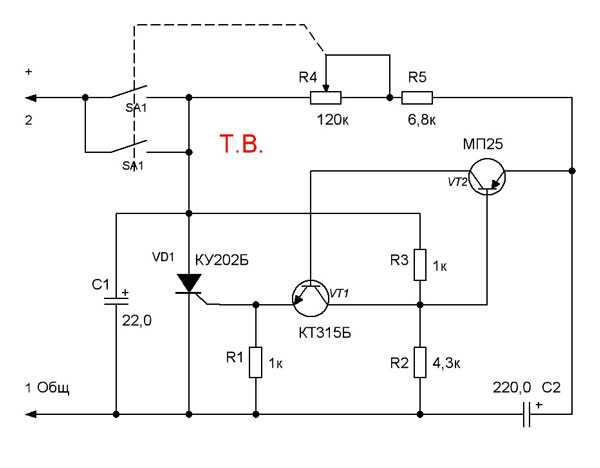 Электрическая схема подключения омывателя ветрового стекла ваз 2108, 2109, 21099