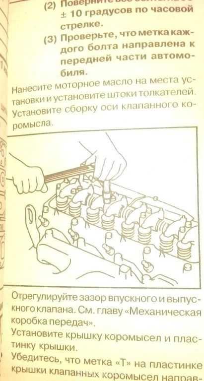 Регулировка клапанов ваз 2106, 2107, нива