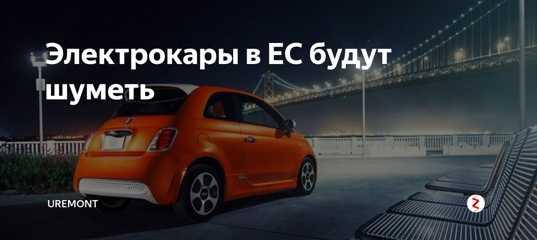 Топ-5 лучших электрокаров на вторичном рынке россии 2020