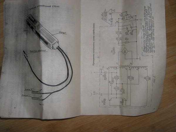 Как изготовить стробоскоп для зажигания своими руками