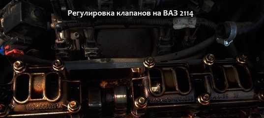 Регулировка клапанов двигателя современного автомобиля