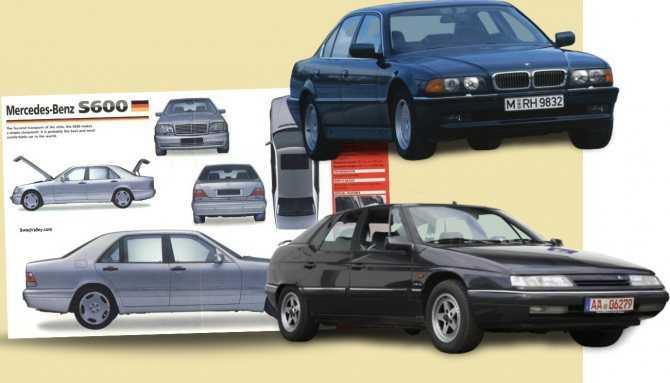 Топ редких автомобилей 90-х — статьи