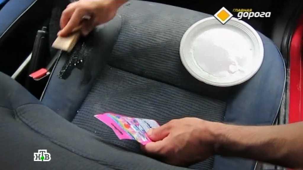 Как помыть днище автомобиля