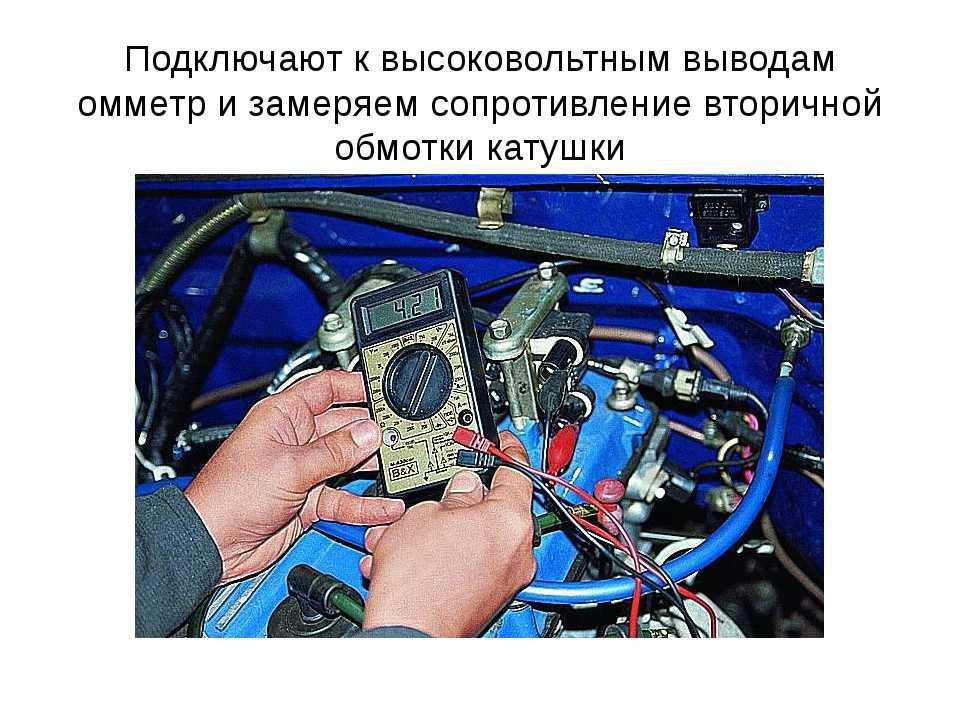 Назначение системы зажигания в автомобиле, основные неисправности