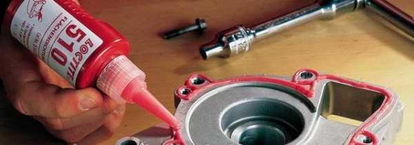 Лента для труб (ремонтная), которая устраняет течи: для герметизации водопровода