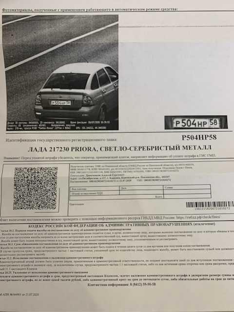 Как проверить штрафы гибдд по фамилии владельца, его имени и дате рождения   shtrafy-gibdd.ru