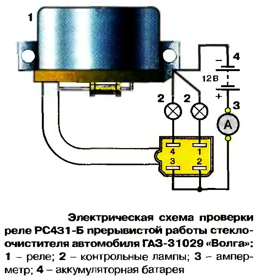 Моторчик стеклоочистителя: особенности устройства и принцип работы