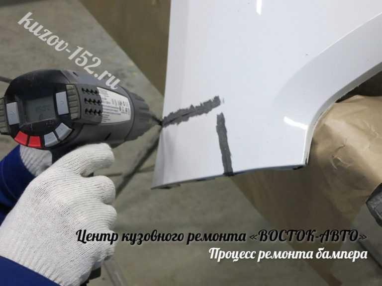 Технология ремонта пластиковых бамперов автомобилей