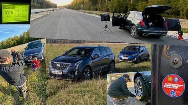 Как правильно провести тест-драйв автомобиля? | блог максимум.рф