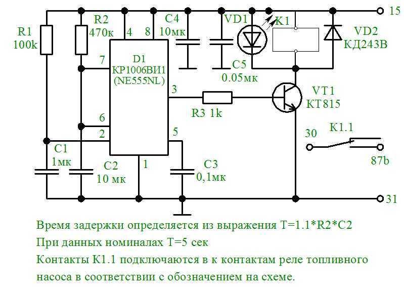 Схема включения очистителя и омывателя ветрового стекла ваз 2105 жигули