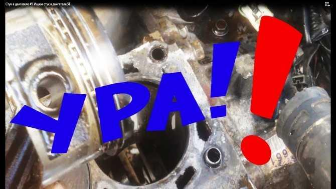 Почему стучит двигатель при разгоне: бензиновый или дизельный