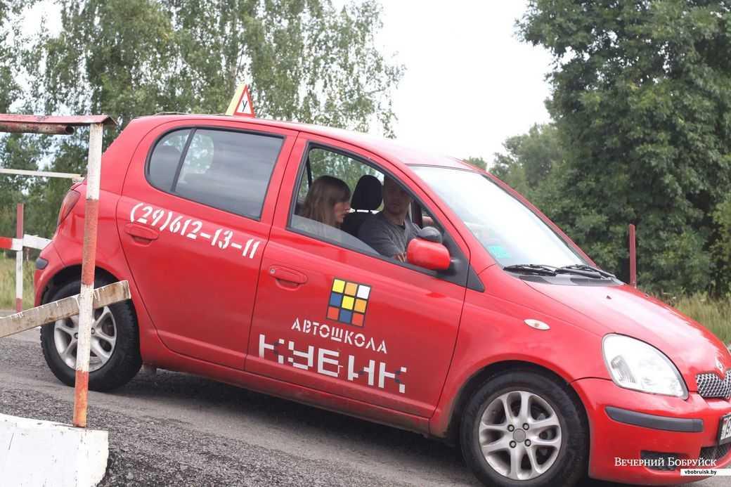 Основы безопасного вождения автомобиля - diletant.club