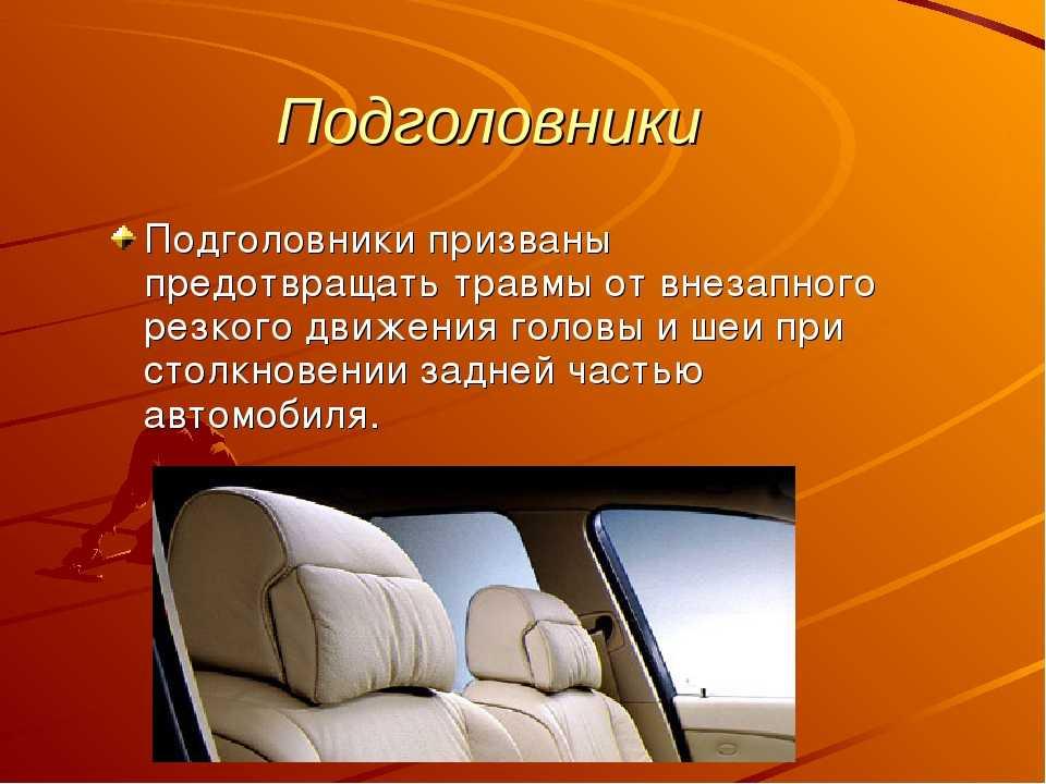 Защита от нападения с использованием автомобиля. боевая подготовка работников служб безопасности
