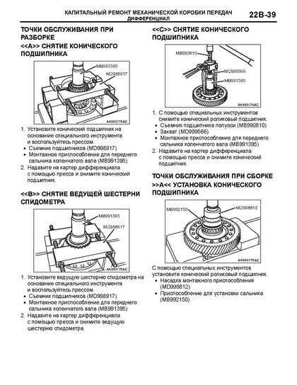 Ремонт коробки передач на ваз 2109 своими руками: подробное устройство и как её разобрать | luxvaz