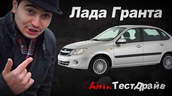 Тест-драйвы новых автомобилей