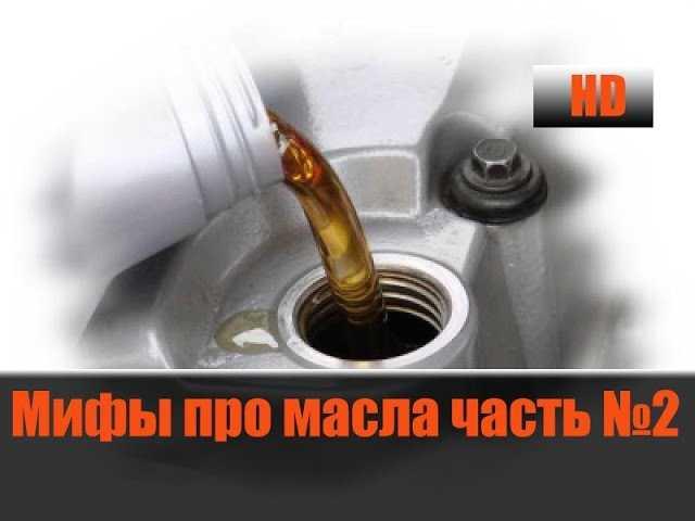 Мото-масло миф. / блог им. 9colors / байкпост