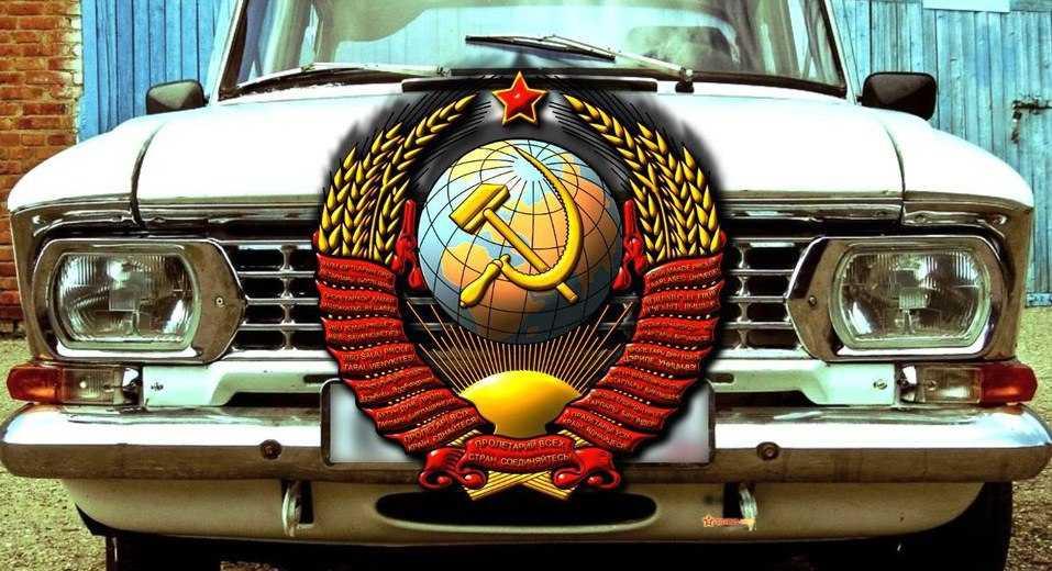 5 самых надежных советских автомобилей | автоприбамбас.com