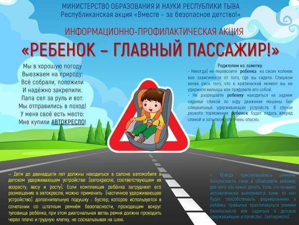 Правила поведения при автомобильной аварии: разбор ситуаций и ваши действия