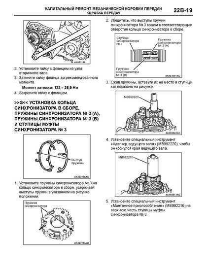 Ремонт мкпп, диагностика неисправностей механической коробки передач, разборка и демонтаж, поломка: машина дергается при переключении, толчки