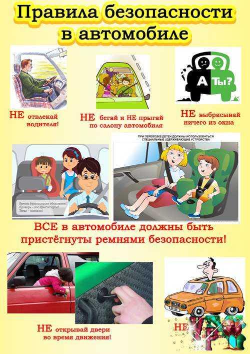 Нападения на дорогах. защитная книга водителя