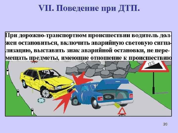 Восстановление и ремонт автомобиля после дтп