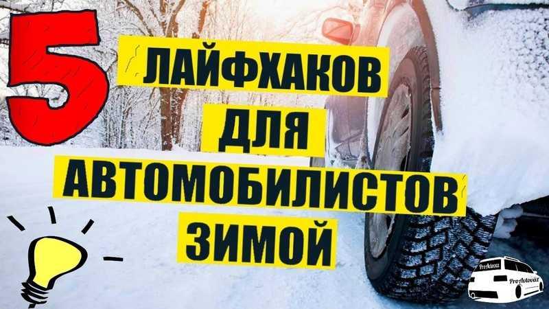 Топ-5 лайфхаков автомойки: как клиенты тратят лишние деньги