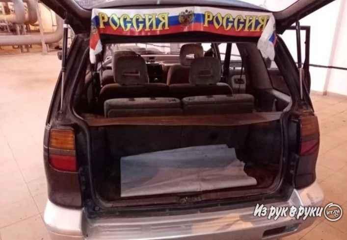 Ремонт mitsubishi space wagon