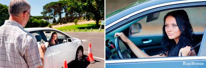 Правильное вождение автомобиля для начинающих » автоноватор