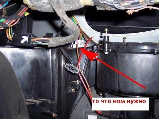 Моторчик печки не включается. не работает печка (отопитель салона)