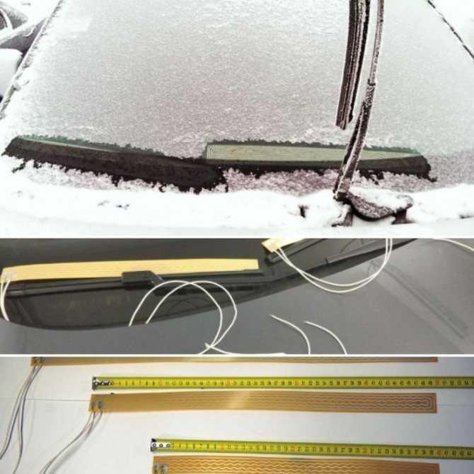 Установка подогрева зоны парковки щетки стеклоочистителей