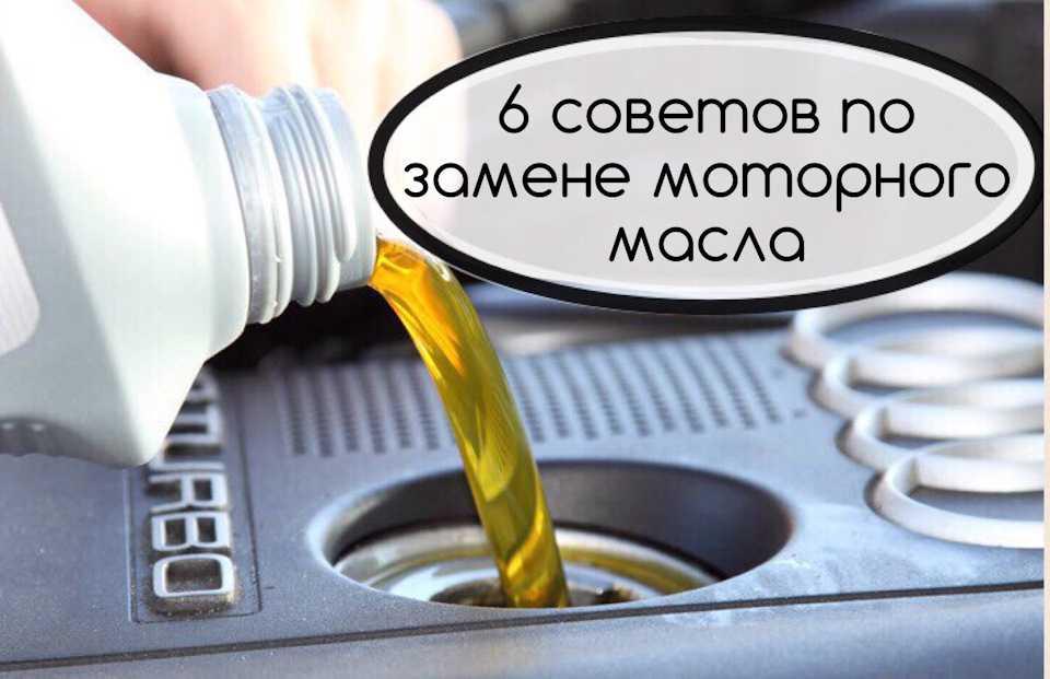 Автомобильные масла: правда и мифы - mrzclub