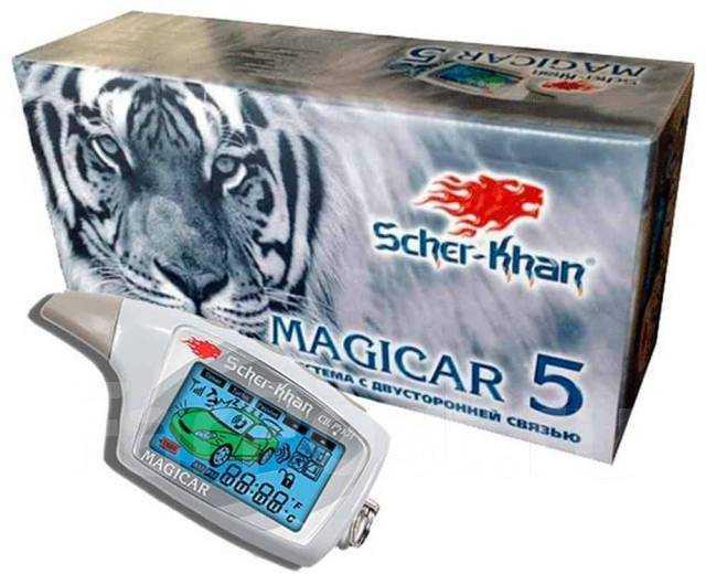 Сигнализация scher khan magicar