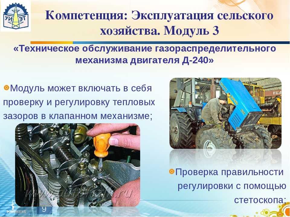 Основные неисправности газораспределительного механизма. грузовые автомобили. кривошипно-шатунный и газораспределительный механизмы
