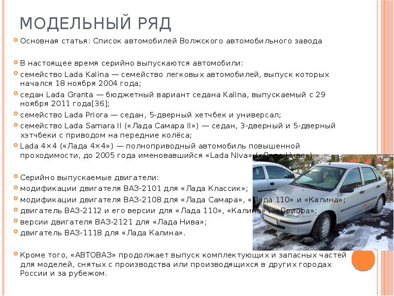 Диагностирование и то рулевого управления автомобиля