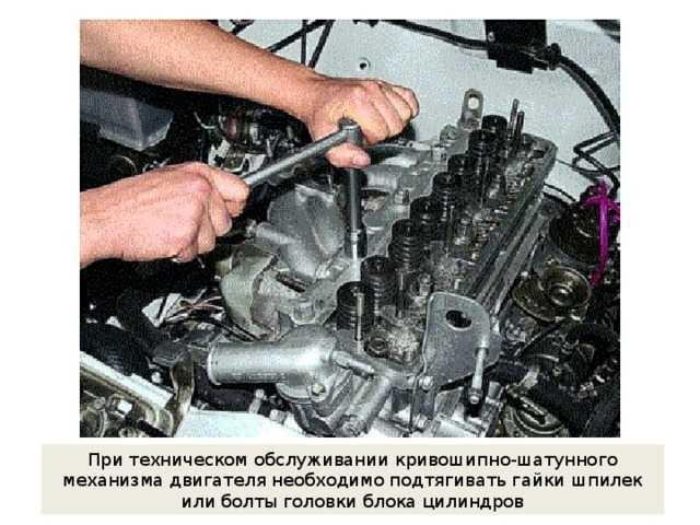 Ремень грм дизельного двигателя: особенности эксплуатации и замены