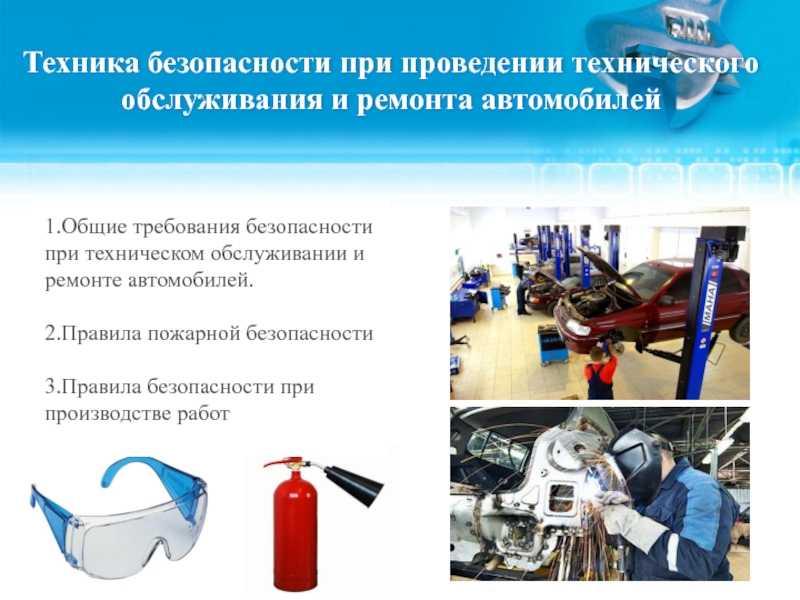 Инструкция по охране труда при проведении электрических измерений и испытаний