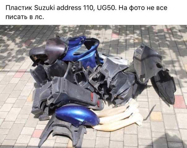 Suzuki address v100 настройка карбюратора