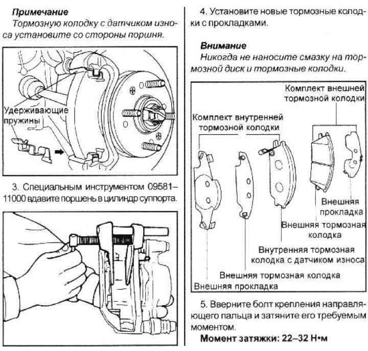 Ремонт суппорта своими руками: пошаговая инструкция, профилактика, советы эксперта