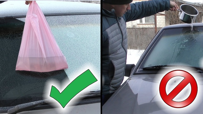 Лайфхаки для автомобилистов | fresher - лучшее из рунета за день