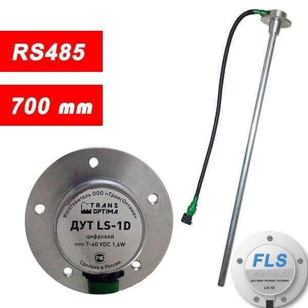 Дут ваз 2110. принцип работы датчика уровня топлива, почему не показывает и как проверить